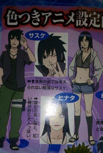 """Film berjudul """"Naruto the Movie : Road to Ninja"""" dijadwalkan untuk"""