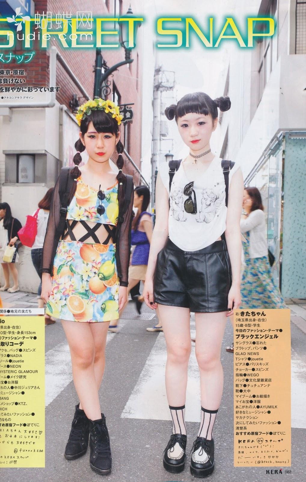 Kera Magazine Harajuku Street Snaps