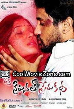 Oka Criminal Prema Katha (2014) Telugu Movie