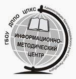 ИМЦ Красногвардейского района