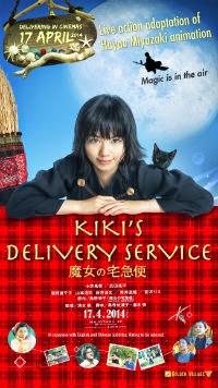 Kiki's Delivery Service / Majo no takkyûbin