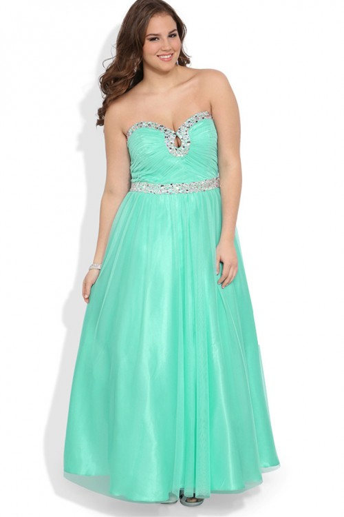 Mint Green Dresses For Weddings
