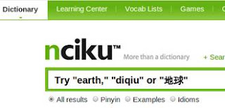 "nciku.com ""more than a dictionary"", with audio, handwriting recognition, illustrations, pinyin on mouseover"
