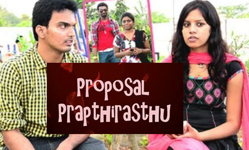 PROPOSAL PRAPTHIRASTHU SHORT FILM POSTER