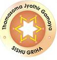 Sishu Griha School Thippasandra Logo