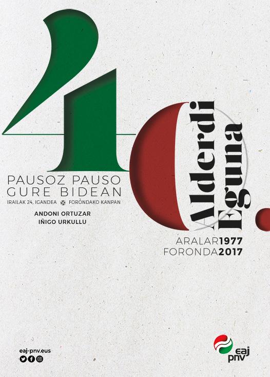 PAUSOZ PAUSO GURE BIDEAN