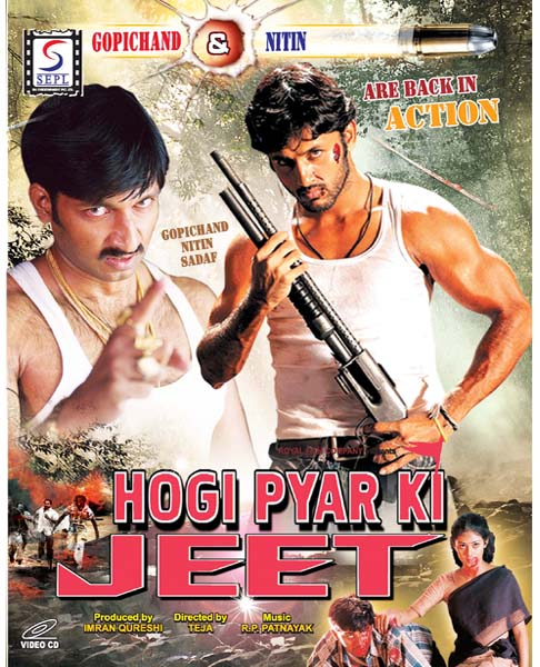 Hogi pyar ki jeet movie songs download