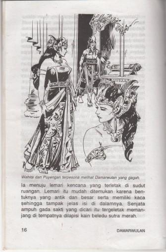 Damarwulan - Penerus Dinasti Majapahit