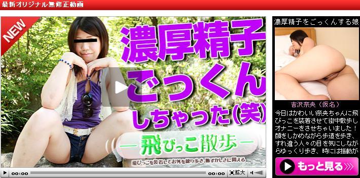 10musume_20121012 10musume12 07150
