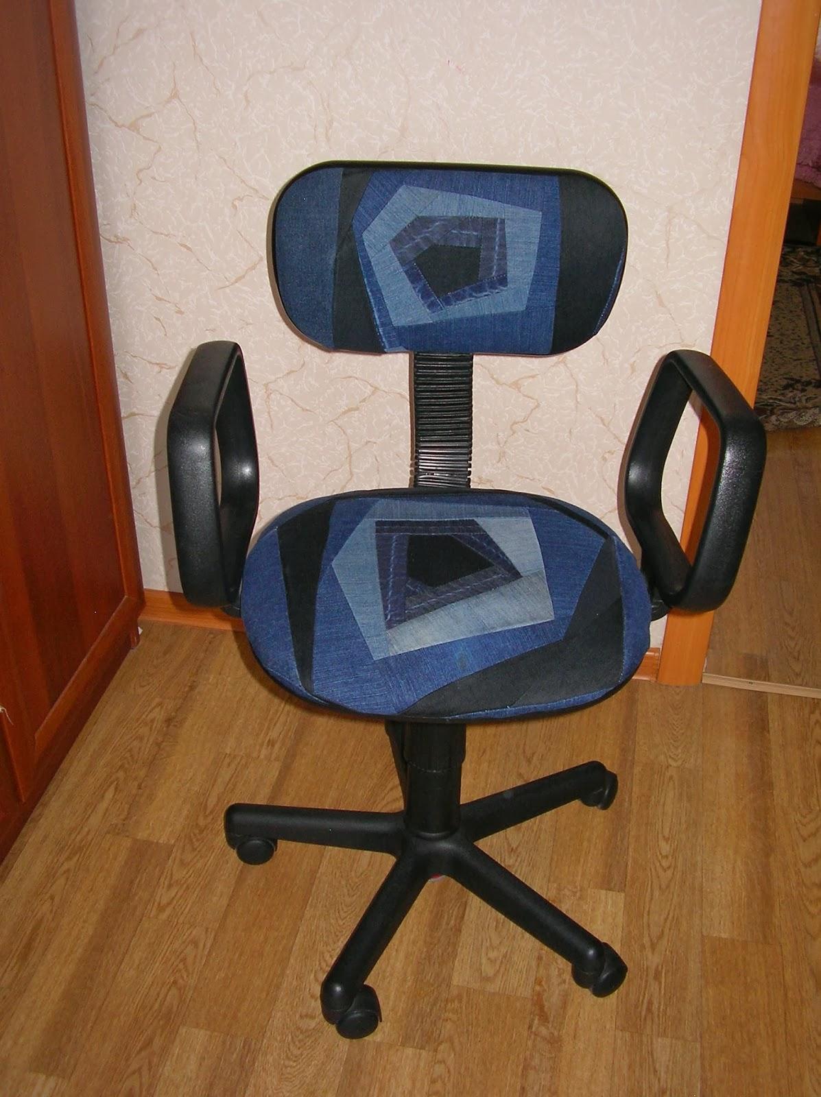 Сиденье для компьютерного кресла своими руками 95