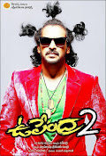 Upendra 2 Movie Wallpapers-thumbnail-9