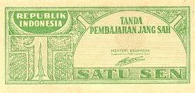 Uang Kertas Indonesia Tahun 1945