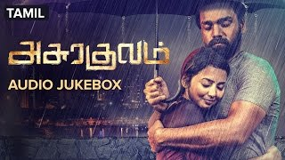 Watch Asurakulam (2015) Full Audio Songs Mp3 Jukebox Vevo 320Kbps Video Songs With Lyrics Youtube HD Watch Online Free Download