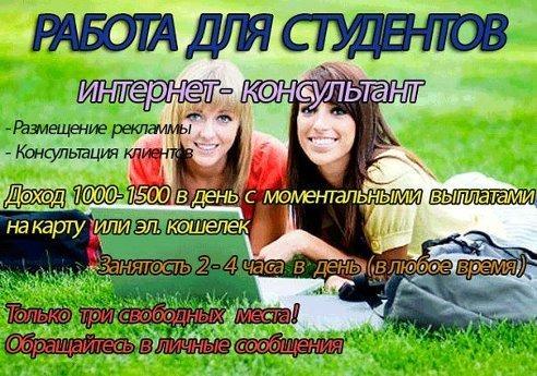 Специалист с функциями администратора офиса в краснодаре, работа для молодежи, работа для студентов