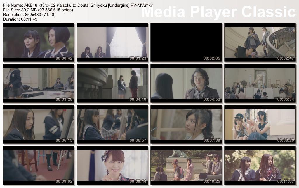 AKB48+-33rd-+02.Kaisoku+to+Doutai+Shiryoku+[Undergirls]+PV-MV.mkv_thumbs_[2013.10.30_04.54.45].jpg (1024×646)