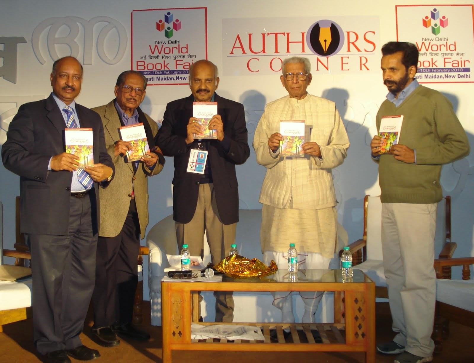 Release of 'Akhileshinte Novellakal'
