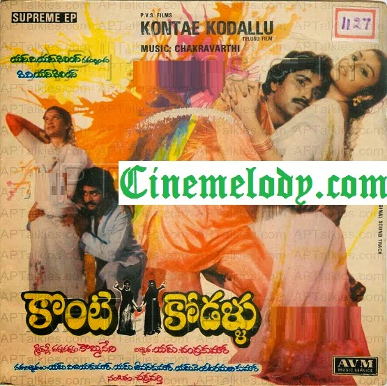 Konte Kodallu Telugu Mp3 Songs Free  Download  1983
