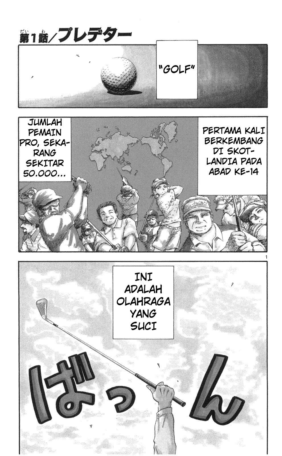 Komik king golf 001 - chapter 1 2 Indonesia king golf 001 - chapter 1 Terbaru 1|Baca Manga Komik Indonesia|