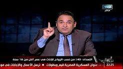 برنامج المصرى أفندى تقديم محمد على خير حلقة الاثنين 2-10-2017