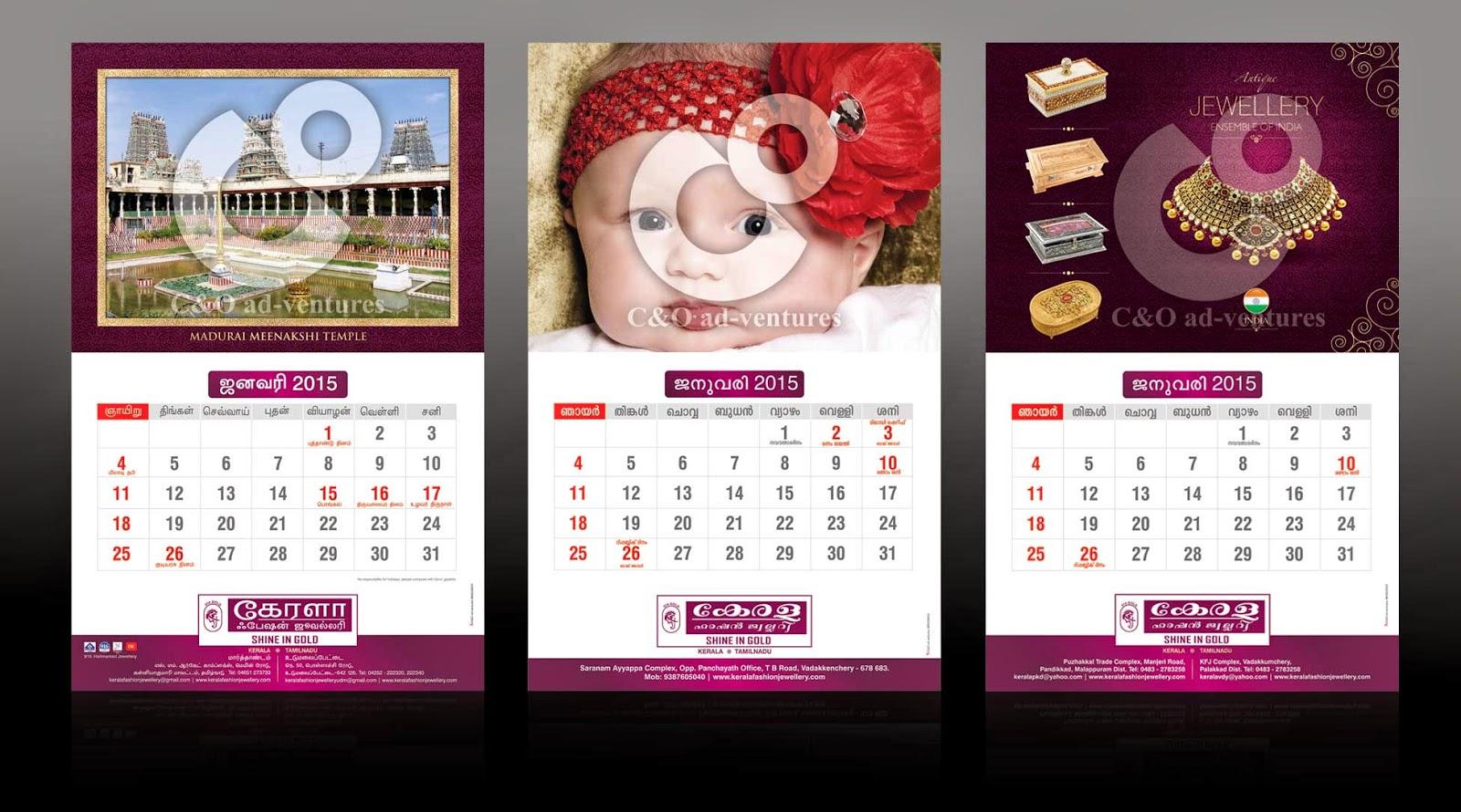Jewellery Calendar Design : C o ad ventures december