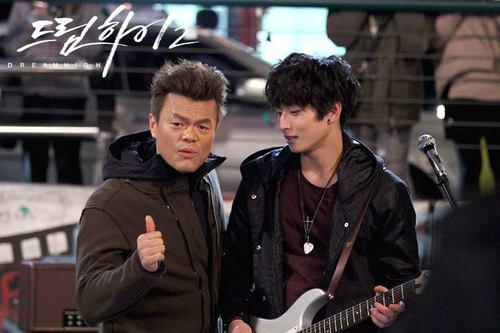 jaebum and seung ah dating