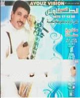 El houcine Taouss-Madrigh snat