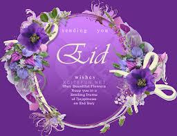 beautifull-eid-cards-imgs-large size