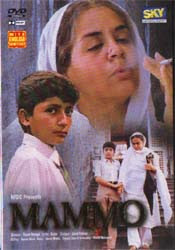 Mammo 1994 Hindi Movie Watch Online