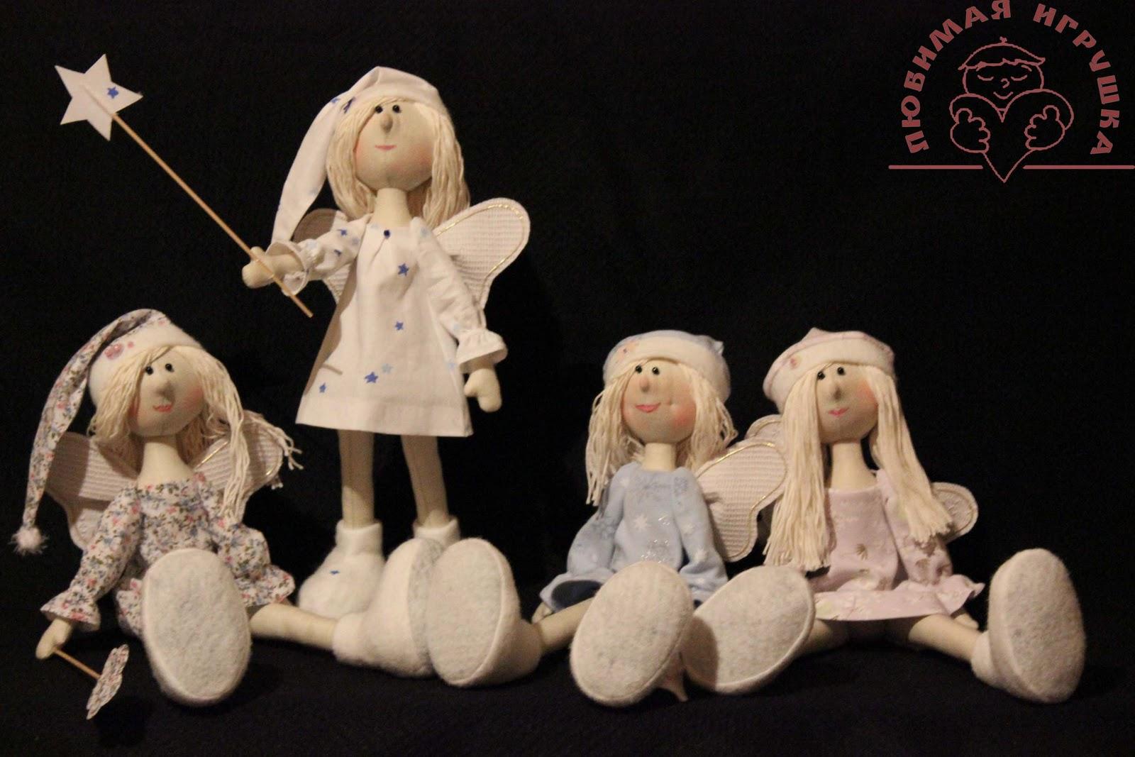 Кукла своими руками снов 772