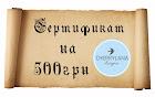 """Приз за Лучшее использование материалов спонсора  от Спонсора """"Сherrylana designs"""""""