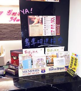 台南驛家旅店