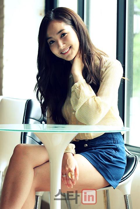 Park Min Young Profile Artis Korea Cantik