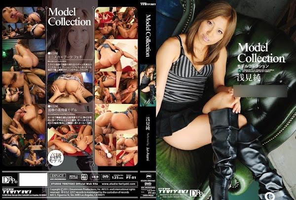 Model Collection – Jun Asami_หนังโป๊เต็มแผ่น