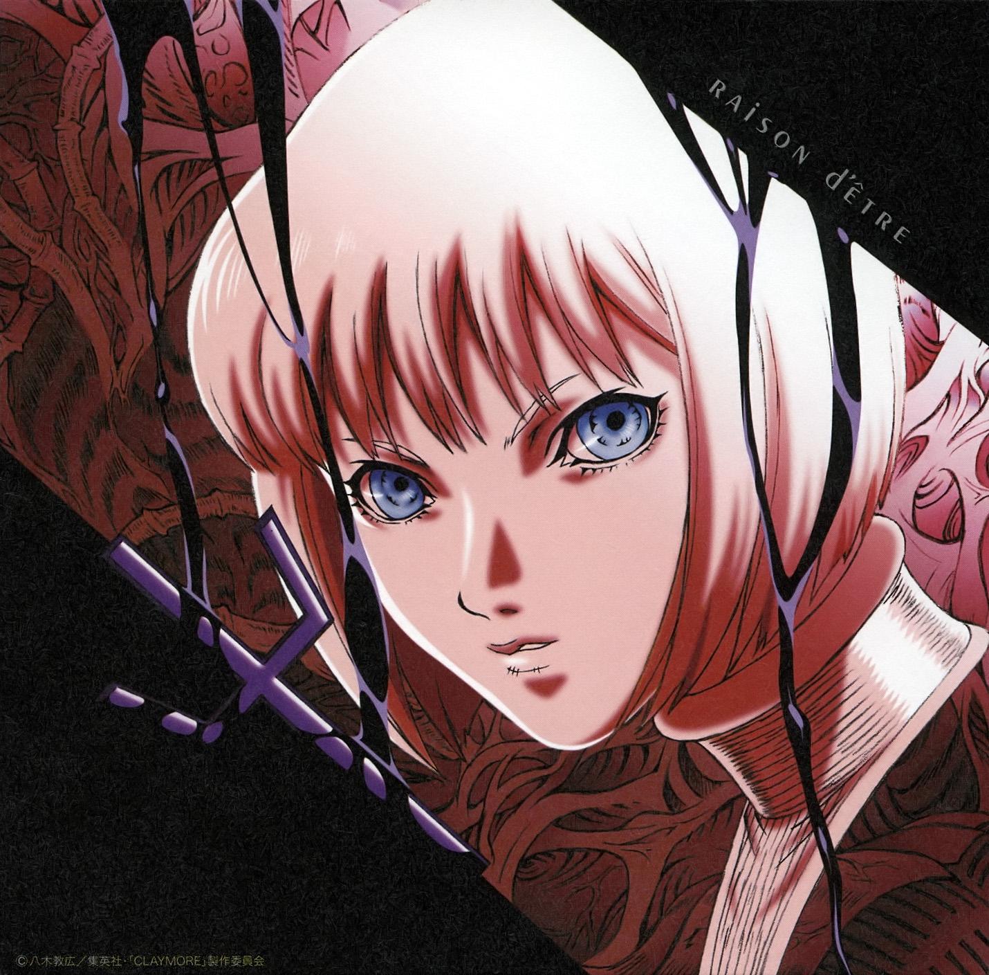 Megumi hayashibara cruel angel thesis mp3