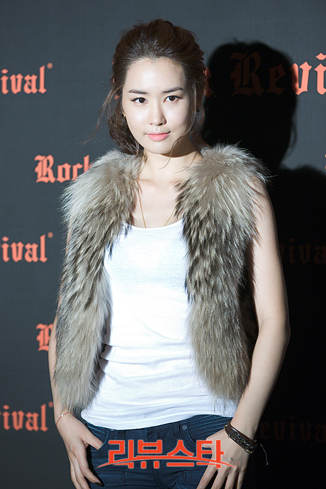 Gambar Bagus Lee Da Hae | Koleksi Gambar Bagus