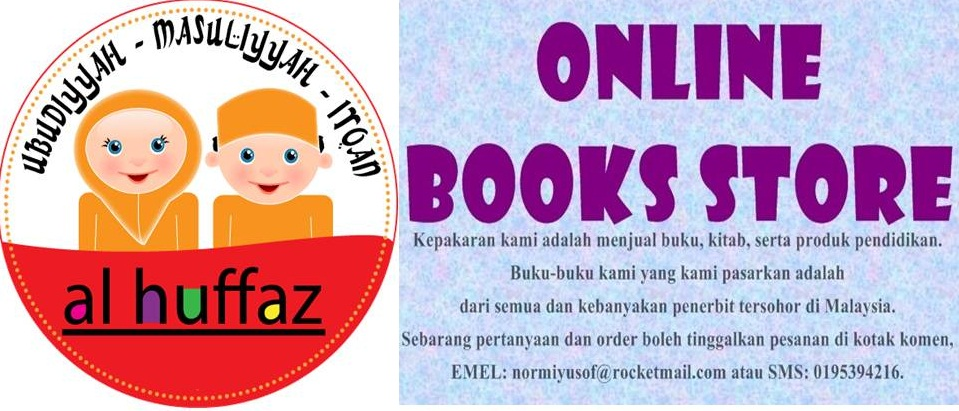 ALHUFFAZ ONLINE BOOK STORE