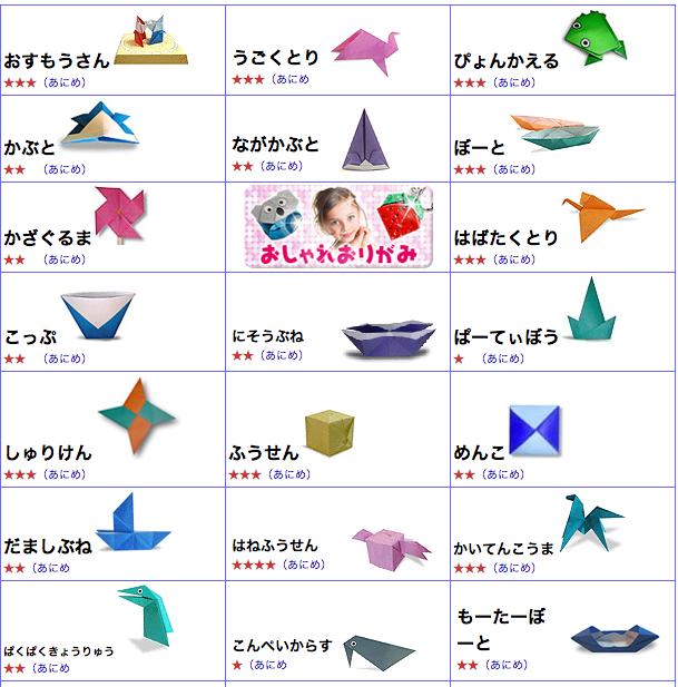 ハート 折り紙 折り紙 小学生 : ipadkosodate.blogspot.com