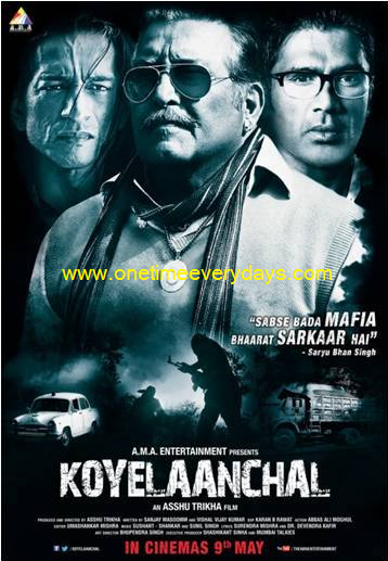 Koyelaanchal Movie Poster
