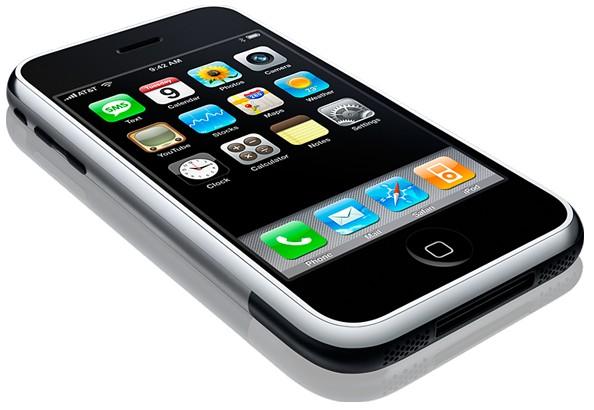 Обои iphone 3gs 16gb gebraucht schwarz - 6ec7