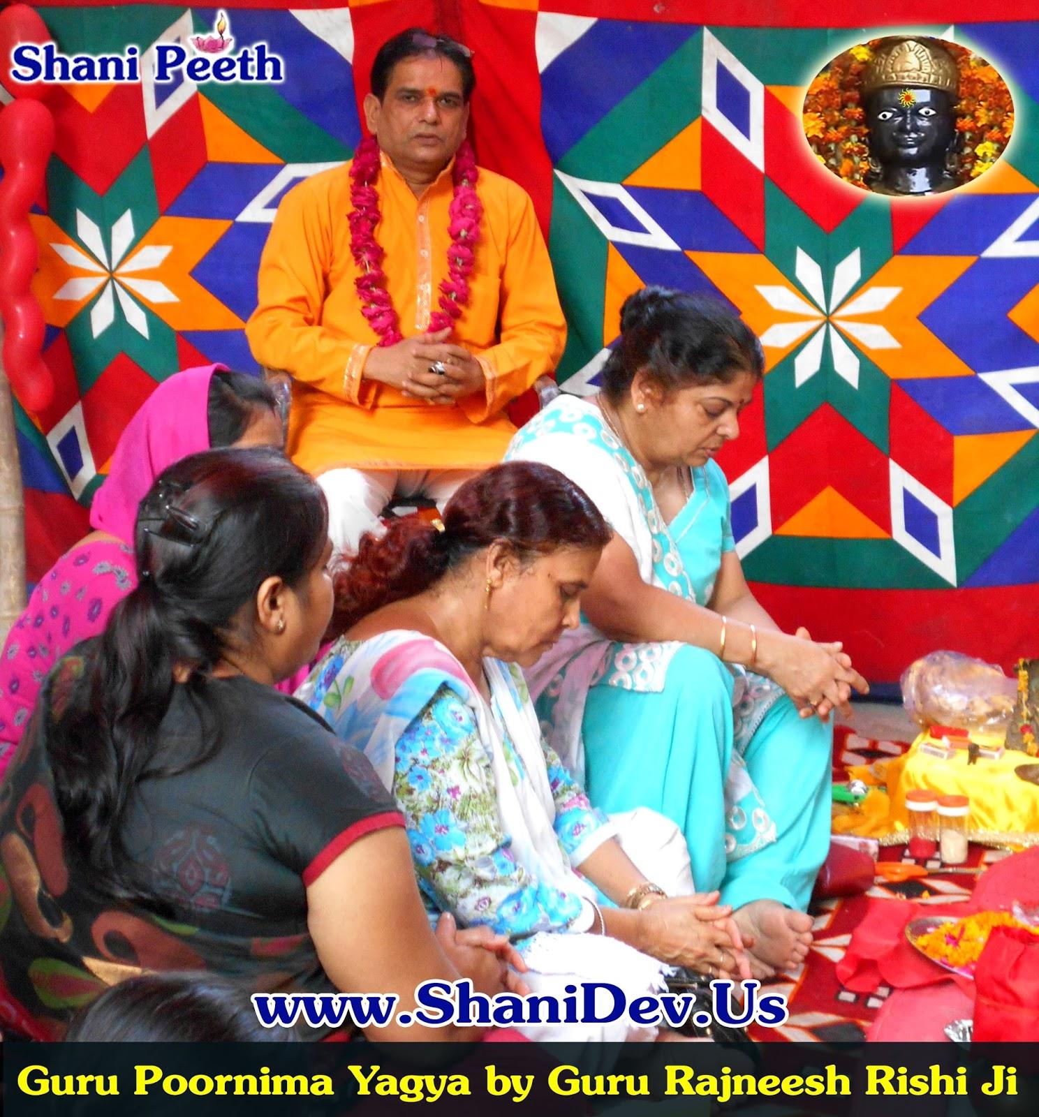 Download shani dev maha mantra in sanskrit