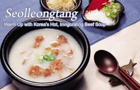seolleongtang korea