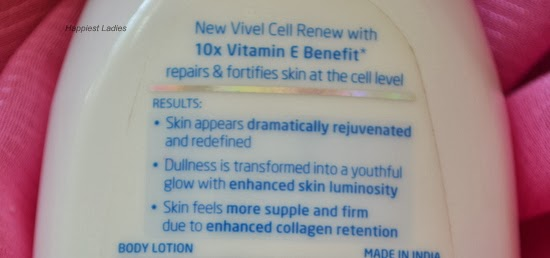 vivel cell renew vitamin e lotion