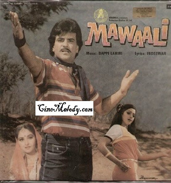 Mawaali Hindi Mp3 Songs Free  Download  1983