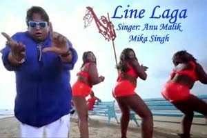 Line Laga