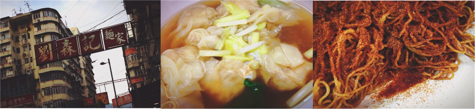 Lau Sum Kee Noodles Sham Shui Po Hong Kong