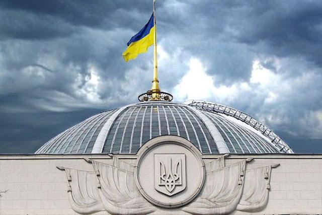 Украинский дефолт назначен на 17 июля
