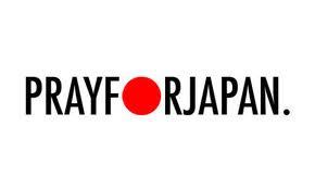 SITE DE INFORMAÇÕES DO TERREMOTO NO JAPÃO