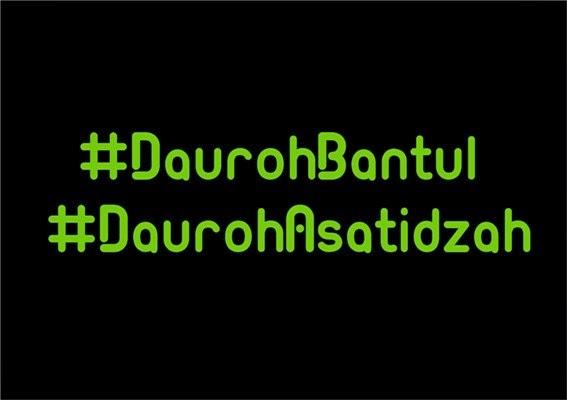 #DaurohAsatidzah,#DaurohBantul,dauroh bantul,1435 H, Syaikh Khalid azh-Zhafiri ,Syaikh Badr bin Muqbil azh Zhafiri,Syaikh Usamah bin Sa'ud al-'Amri,syaikh ali al hudzaifi