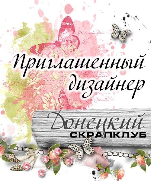 И снова ПД!)