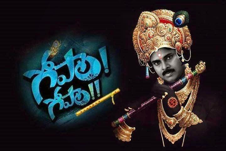 Gopala Gopala  Telugu Audio Songs